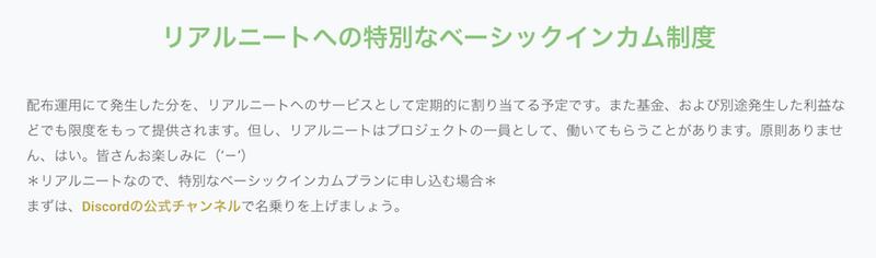 f:id:kiyosui:20180108092740p:plain