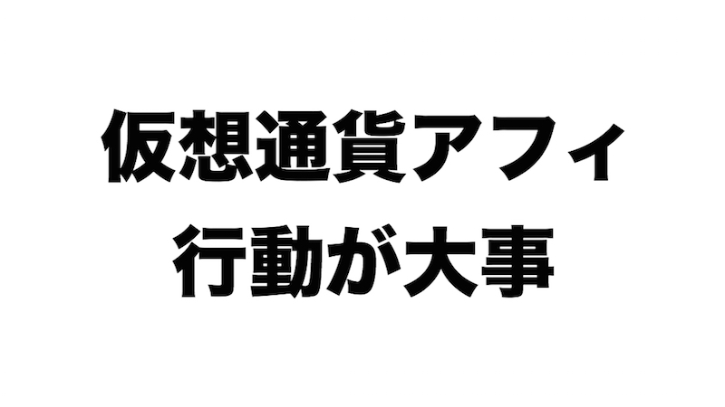f:id:kiyosui:20180110084123j:plain
