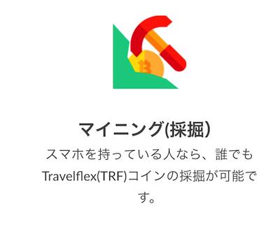 f:id:kiyosui:20180112093402p:plain