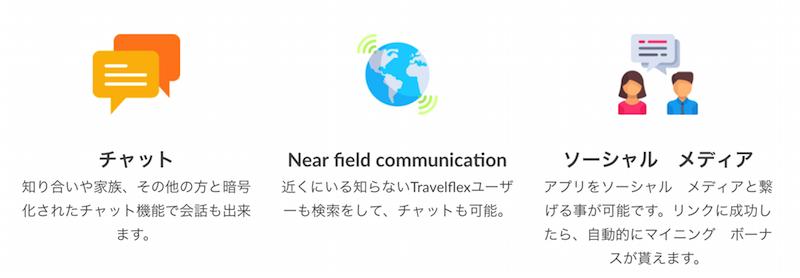f:id:kiyosui:20180112093953p:plain
