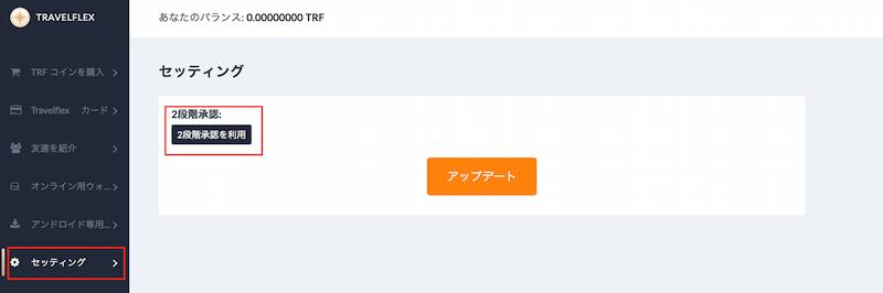 f:id:kiyosui:20180112101620p:plain