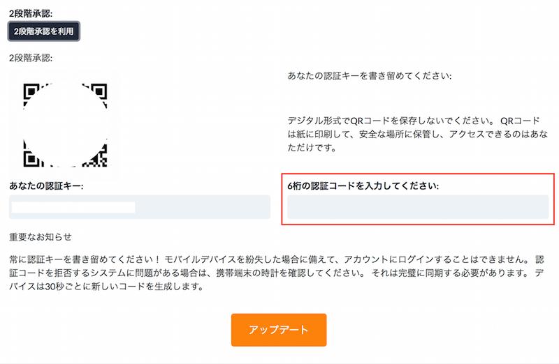 f:id:kiyosui:20180112101712p:plain