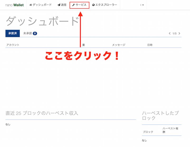 f:id:kiyosui:20180116123526p:plain