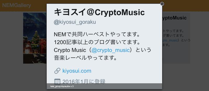 f:id:kiyosui:20180116133023p:plain