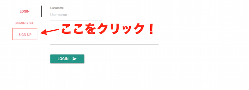 f:id:kiyosui:20180121074349p:plain