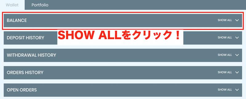 f:id:kiyosui:20180123080937p:plain