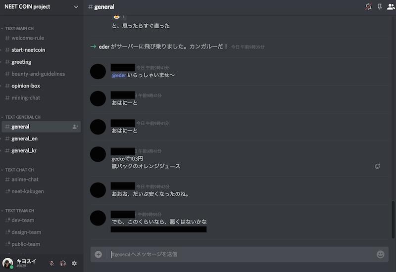 f:id:kiyosui:20180123095920p:plain