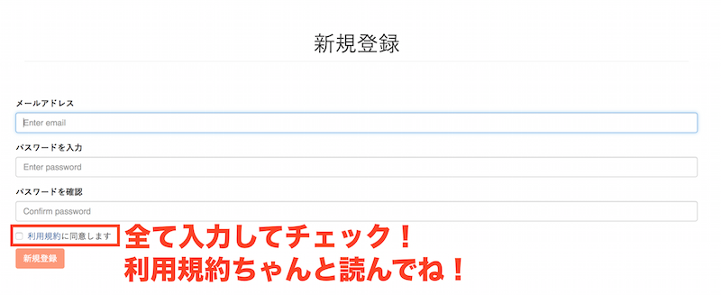 f:id:kiyosui:20180126084233p:plain