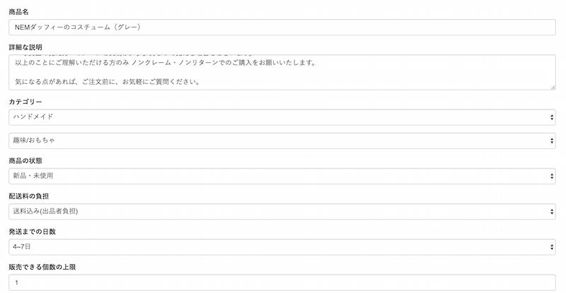 f:id:kiyosui:20180126085027p:plain
