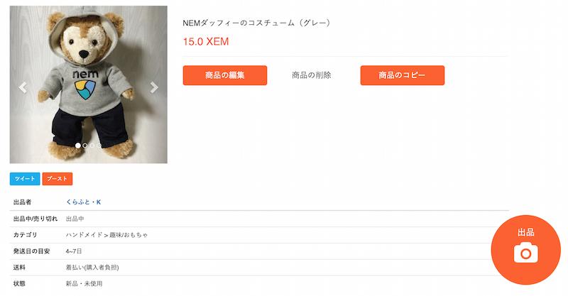 f:id:kiyosui:20180126085413p:plain