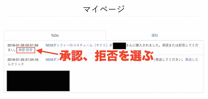 f:id:kiyosui:20180126085939p:plain