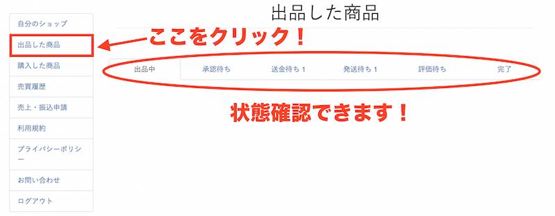 f:id:kiyosui:20180126092722p:plain