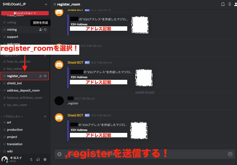 f:id:kiyosui:20180129080155p:plain