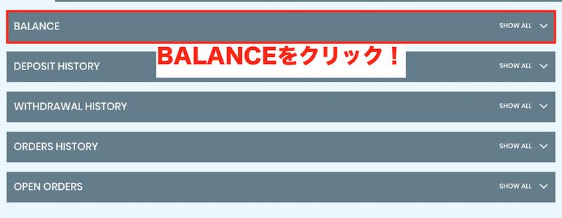 f:id:kiyosui:20180129080509p:plain