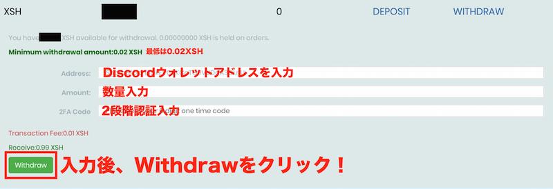 f:id:kiyosui:20180129080543p:plain