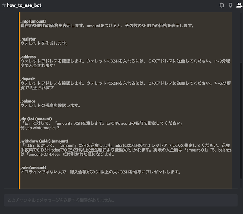 f:id:kiyosui:20180129082654p:plain