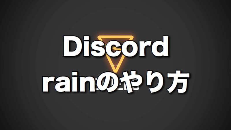 f:id:kiyosui:20180129083613j:plain