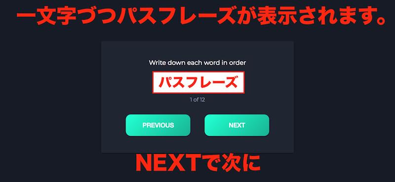 f:id:kiyosui:20180204102520p:plain
