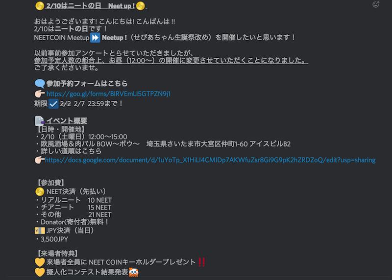 f:id:kiyosui:20180207081600p:plain