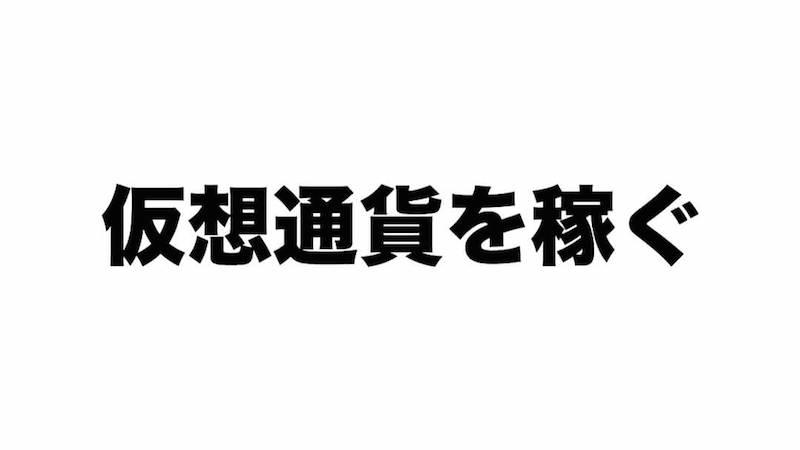 f:id:kiyosui:20180209094219j:plain