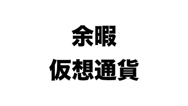 f:id:kiyosui:20180210173735j:plain