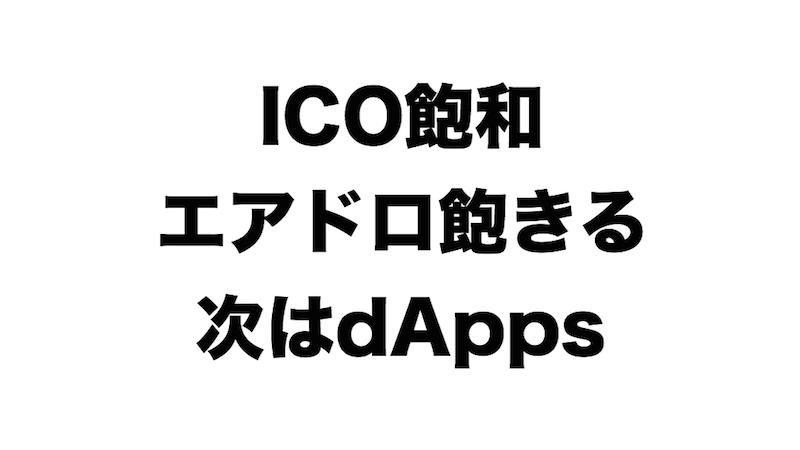 f:id:kiyosui:20180222114021j:plain