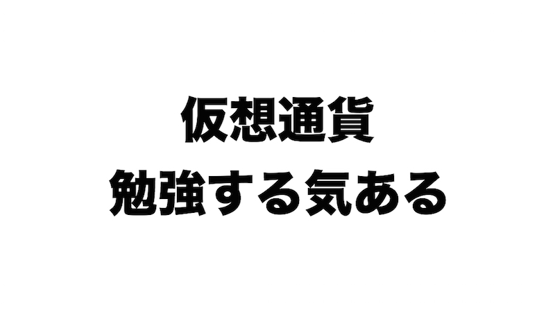 f:id:kiyosui:20180223085243j:plain