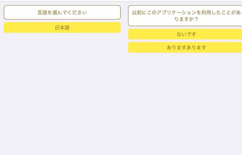 f:id:kiyosui:20180225072558j:plain