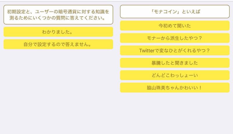f:id:kiyosui:20180225072647j:plain