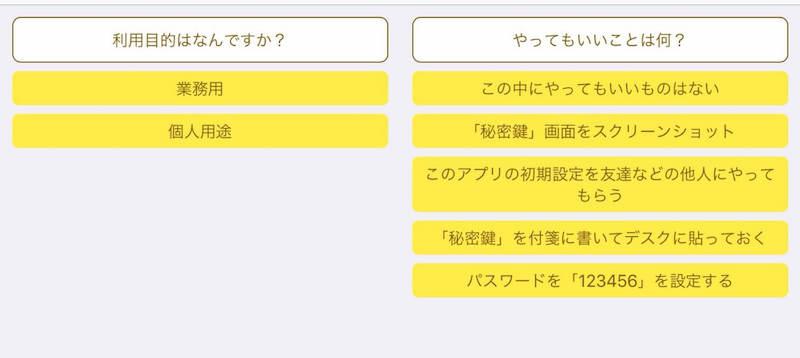 f:id:kiyosui:20180225072708j:plain