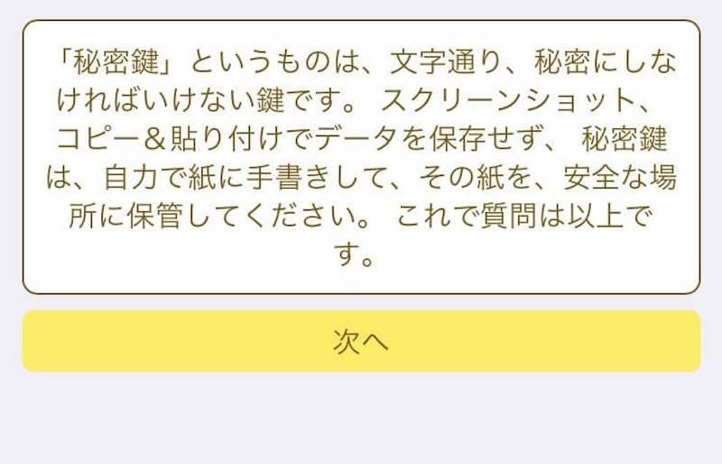 f:id:kiyosui:20180225072729j:plain
