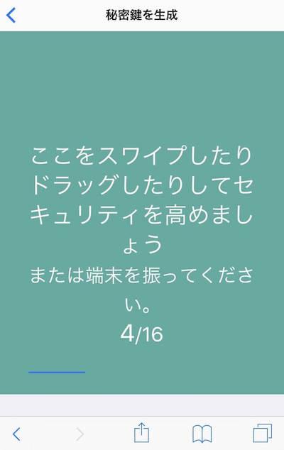 f:id:kiyosui:20180225072928j:plain