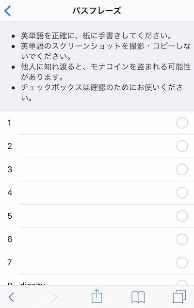 f:id:kiyosui:20180225073006j:plain