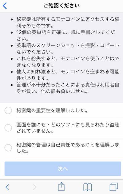 f:id:kiyosui:20180225073333j:plain