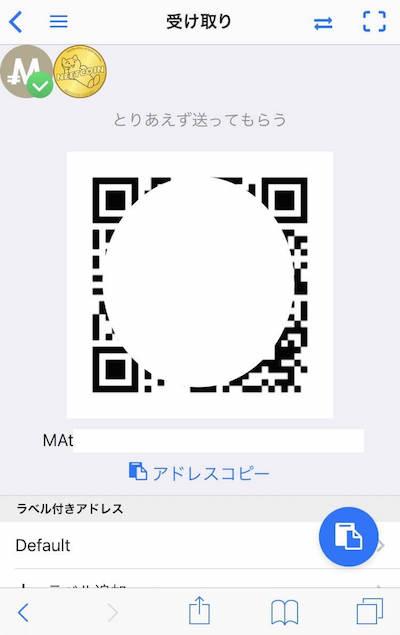 f:id:kiyosui:20180225074240j:plain