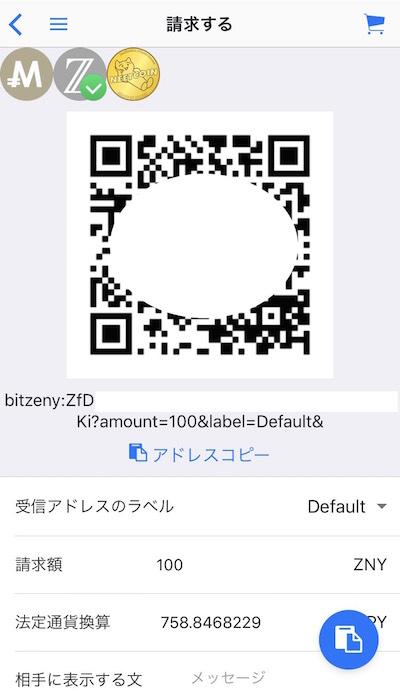 f:id:kiyosui:20180225074603j:plain