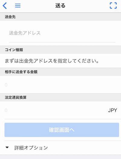 f:id:kiyosui:20180225074658j:plain