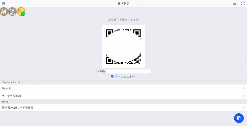 f:id:kiyosui:20180225075109p:plain