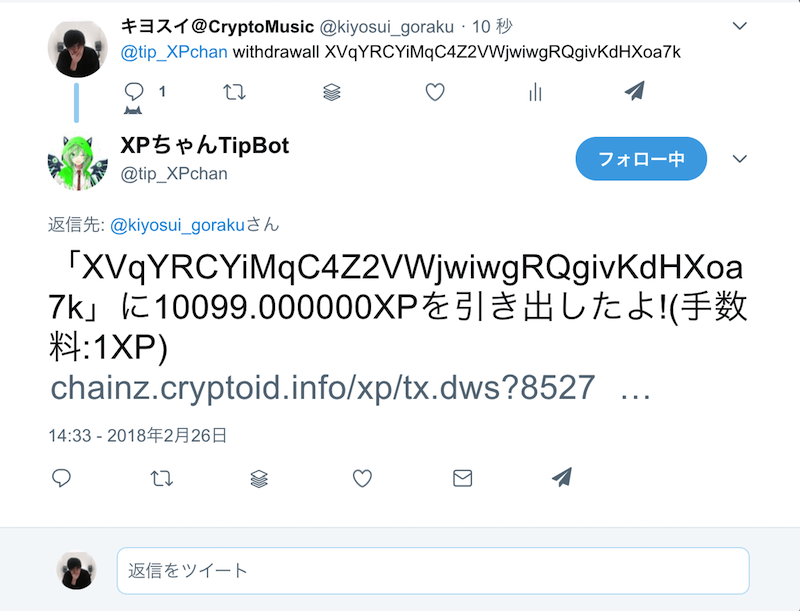 f:id:kiyosui:20180227080624p:plain