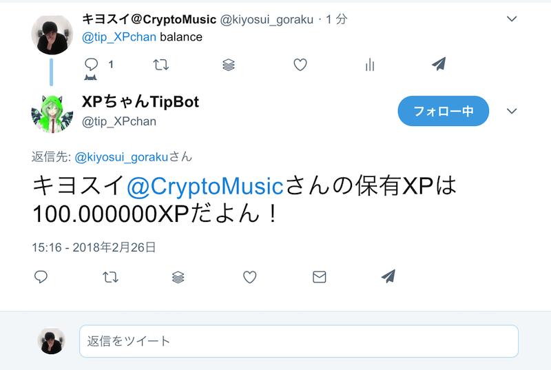 f:id:kiyosui:20180227081838p:plain