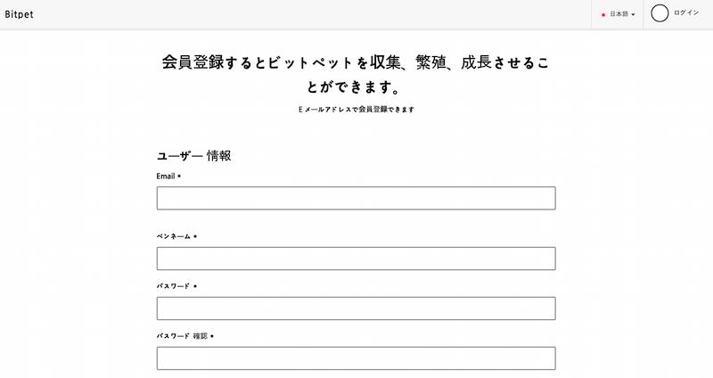 f:id:kiyosui:20180302232453p:plain