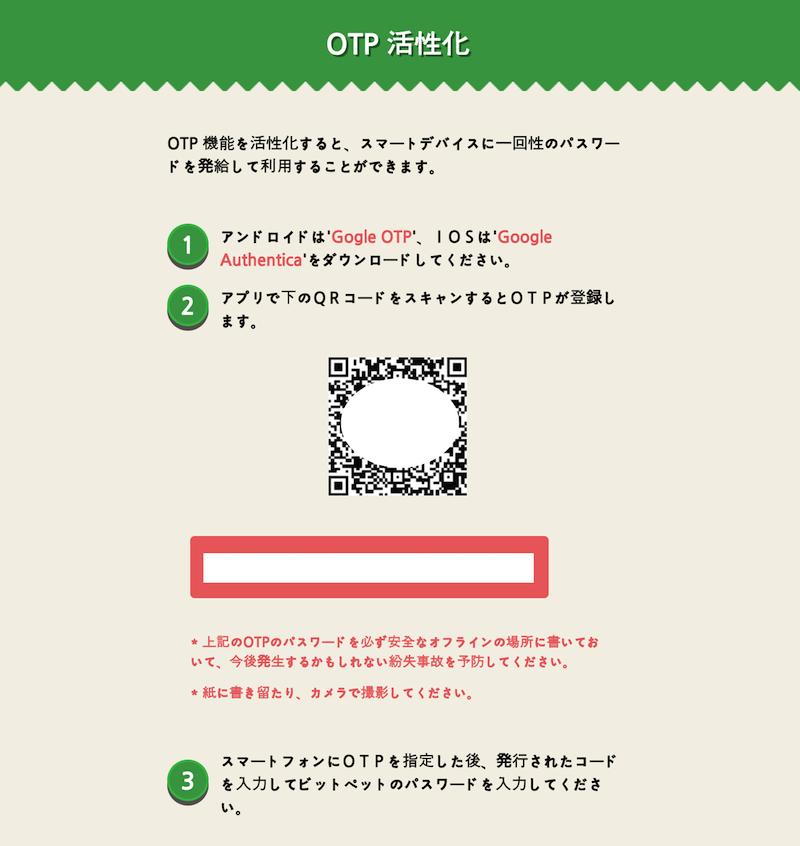 f:id:kiyosui:20180302233037p:plain