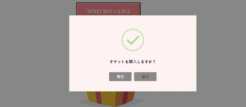 f:id:kiyosui:20180303100859p:plain