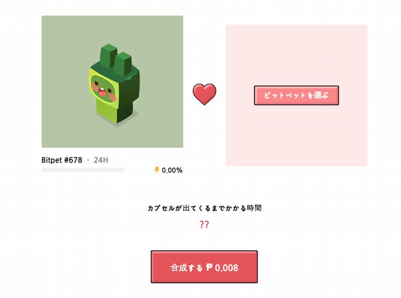 f:id:kiyosui:20180303103640p:plain