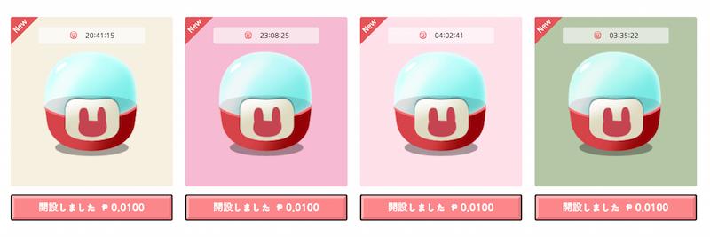 f:id:kiyosui:20180305090214p:plain