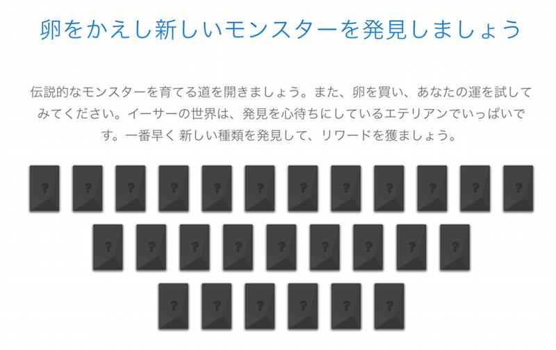f:id:kiyosui:20180306075946p:plain