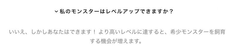 f:id:kiyosui:20180306080235p:plain