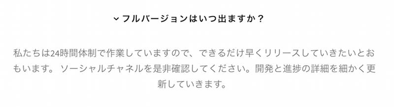 f:id:kiyosui:20180306081937p:plain