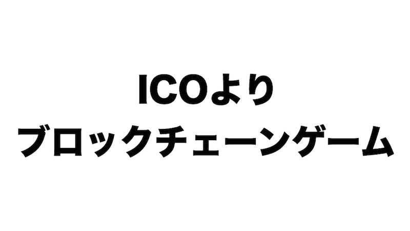 f:id:kiyosui:20180306130415j:plain