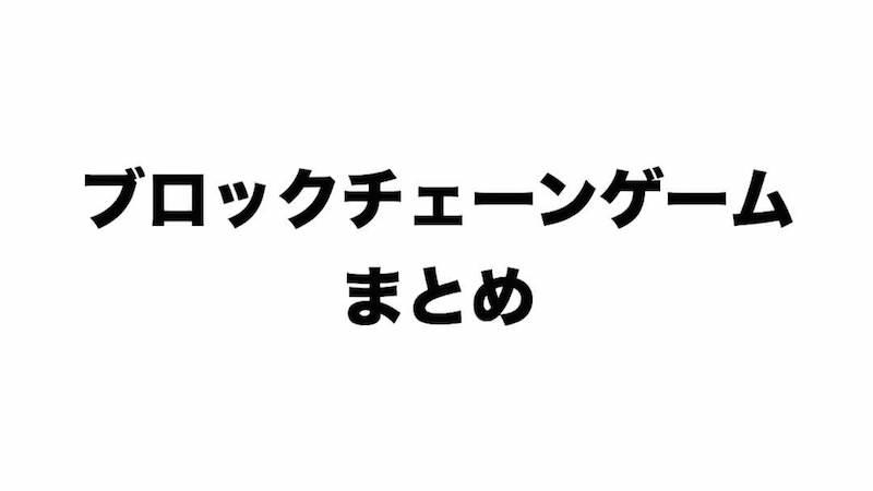 f:id:kiyosui:20180309082352j:plain